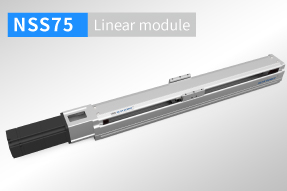 NSS75 Linear module,Linear motion platform Made in China