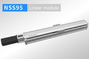 NSS95 Linear module,Linear motion platform Made in China