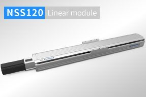 NSS120 Linear module,Linear motion platform Made in China