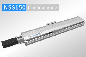 NSS150 Linear module,Linear motion platform Made in China