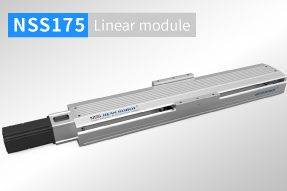 NSS175 Linear module,Linear motion platform Made in China