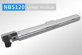 NBS120 Linear module,Linear motion platform Made in China