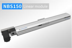 NBS150 Linear module,Linear motion platform Made in China
