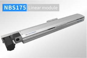 NBS175 Linear module,Linear motion platform Made in China