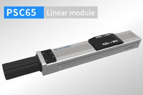 PSC65 Linear module,Linear motion platform Made in China
