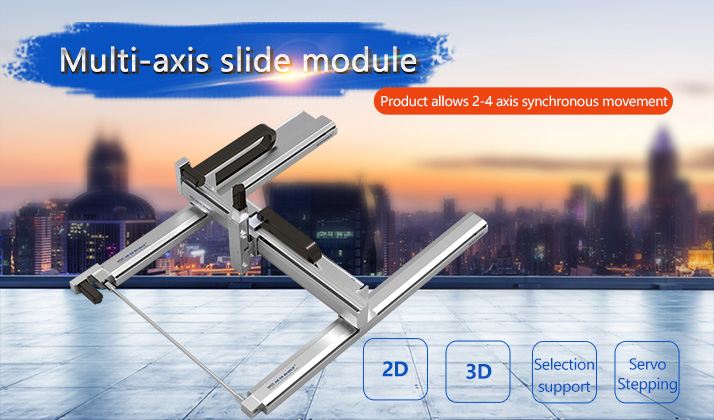Product allows 2-4 axis synchronous movement
