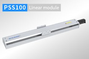 PSS100 Linear module,Linear motion platform Made in China