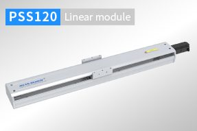 PSS120 Linear module,Linear motion platform Made in China