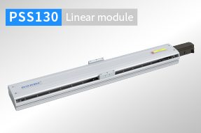 PSS130 Linear module,Linear motion platform Made in China